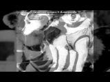 «Основной альбом» под музыку Ума Турман - Дождь раскачивает небо