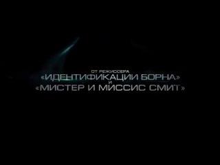 Грань будущего (2014) Смотреть Онлайн