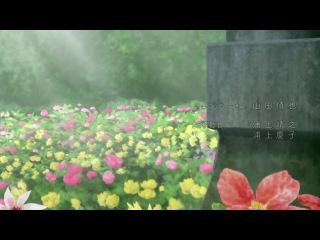 Soredemo Sekai wa Utsukushii opening/И всё-таки мир прекрасен опенинг (Soredemo Sekai wa Utsukushii op)