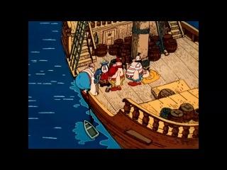 ОСТРОВ СОКРОВИЩ (1988) - мультфильм, приключения, комедия, музыка. Давид Черкасский