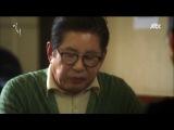 Тайное влечение (Тайный роман) / Milhoi (Secret Love Affair) 1 сезон 4 серия | GREEN TEA HD 720 [ vk.com/StarF1lms ]