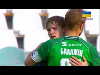 Зоря - Карпати - 0:1. Гарний-гол Олександр Гладкий (27')