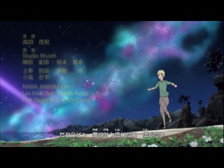 [EN]: Naruto Shippuuden Ending 26