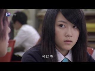 Богиня смерти/ Мрачные дни юности / Мрачные дни / Si Shen Shao Nu / Gloomy Salad Days / Death Girl серия 3 (Озвучка GREEN TEA)