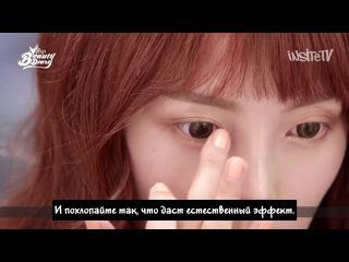 [rus sub] Pony's Beauty Diary - Play 101 Pencil Makeup - урок 1