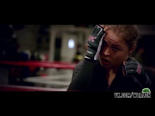 Elastic Heart - Ronda Rousey Highlight