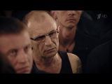 Михаил Круг - Кольщик (Фрагмент из фильма Легенды о Кр