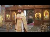 Протоиерей Андрей Ткачев - Об иконоборчестве. Торжество православия