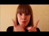 КиноСовет#1 // Любимые фильмы от Ирины Ваймер
