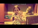 «Webcam Toy» под музыку 5ivesta Family feat. 23;45 - Малышка. Picrolla