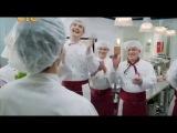 Кухня ,танец Макса, 3 сезон 45 серия;)