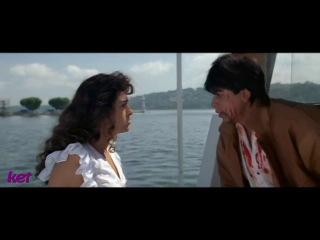 Shahrukh Khan & Juhi Chawla ~ Darr ~ Невозможное возможно