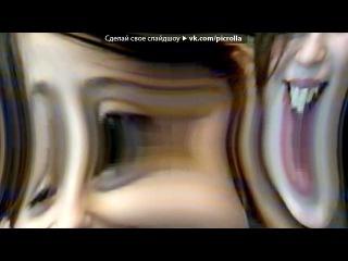«Webcam Toy» под музыку ✔ НОВИНКА 2014 ✔ ▂ ▃ ▄ ▅ ▆ ▇ █  Новый год 2013 - 2014 █ ▇ ▆ ▅ ▄ ▃ ▂   IMPERIA S.S.C. & LOne Нюша Натали Бьянка Серебро Иван Дорн Ани Лорак Макс Корж - Все мужики кАзлы или разговоры наших подруг ✔ ♥♥♥ саундтрек, OST, xxx, instrumental, минус, минусовка, instrumentals, instrum, в авто, в машину, в тачку, хит, новинка, для машины, для авто, Горько, 2013