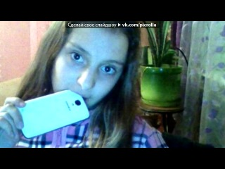 «Webcam Toy» ��� ������ ����� � ���� ���� - ������ �� ��������� - ��� ��������. �������� �������� - ������ �������.. ����� ������ - �������� ��������. ����� ������� �����, ��� ���������.. ������ ���������� - ������