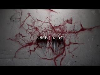 ����� OMK | pala4
