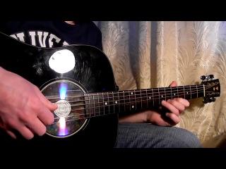 Игра на гитаре в стиле вестерн(не моя)