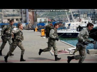 «Морские дьяволы. смерч-2» под музыку морские дьяволы - Тихий океан. Picrolla