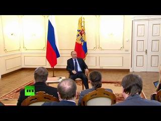 Ботоксная гнида боится Хаоса - нарезка из встречи Владимира Путина с прессой по Украине