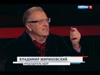 В В Жириновский Воскресный Вечер О Горбачёве Ситуации В Городе Славянск Украина 13 04 2014