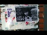 Приглашение на фестиваль памяти Цоя в Чили баре от вокалиста группы