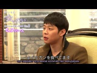 [Превью] Японский DVD с материалами со 2-ой Пресс-конференции, по случаю завершения съёмок драмы