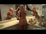 Roxy Raye - Home Alone Squirting. (Porno, порно, секс, фистинг, fisting)