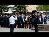 Торжественное принятие присяги группы 2 ЦПП ГУ МВД России по Свердловской области