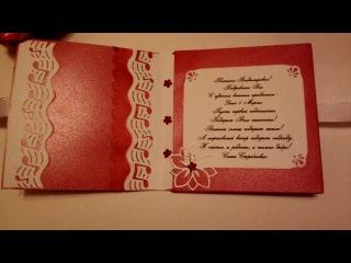 Музыкальная открытка с песней А.Олешко