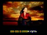 Ротару София - Белый танец (Караоке) http://vk.com/karafun