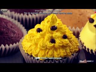 [КАРАОКЕ]  Park Bom - You and I рус. саб./ рус. суб [rus_karaoke; rom; translation]
