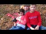 «мої друзі» под музыку Vycka - Марічка-річка. Picrolla