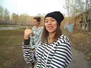 АК 47 Витя и Максим Чё ты паришься В Бабском исполнении