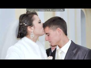 «С моей стены» под музыку Ирина Дубцова (feat. Любовь Успенская) - Я тоже его люблю (Разговор жены и любовницы) . Picrolla