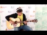 Василькин Даниил - One of us(Joan Osborne cover)