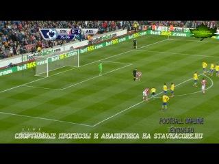 Сток Сити 1 0 Арсенал