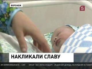 Русский город Воронеж бьёт все рекорды рейтинга Википедии