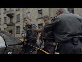 ППС 2 сезон 9 серия