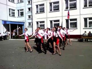 вальс + флешмоб 8 школа 11 класс г.Мценск