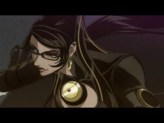 Байонетта: Кровавая судьба / Bayonetta: Bloody Fate (Субтитры)