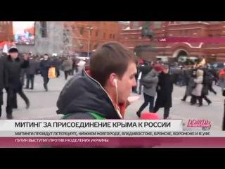 Интервью телеканалу ДОЖДЬ по ситуации в Крыму 18.03.2014
