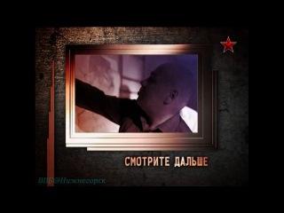 «Легенды советского сыска - Кровавая миссия командора» (Документальный, 2013)