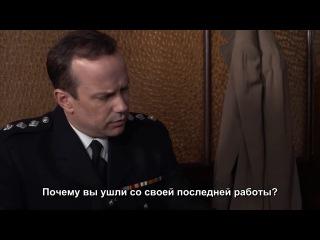 Женщина - констебль 56/WPC 56/2 сезон 1 серия/Русские субтитры/HD 2014 год.