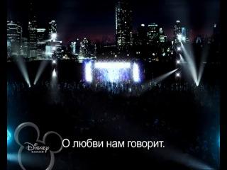 Виолетта 2 сезон 80 серия песня  Esto No Puede Terminar
