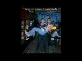 С моей стены под музыку Интонация (In2Nation) - Пускай (Музыка из сериала Молодёжка на СТС) vk.comsoundvor. Picrolla