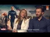 Каст фильма  «Первый мститель: Другая война» играет в супергеройскую игру