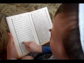 чтение Корана в семье Бикмаевых