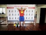 Упражнения с гирей на все группы мышц. Иван Денисов.