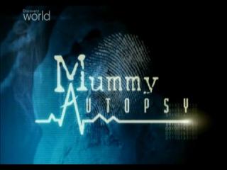 История мумий / 10. Самые древние мумии в мире - Бездомная мумия