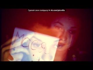 «Webcam Toy» под музыку французский рэп - ПАПА ПА ПА ПАПАПАПАООООООООООО))))))))))))   (окуенная) - Как долго я ее искал!!!Что за песня?! http://vkontakte.ru/club14482311 - Лучшая спортивная группа!  У нас много интересного! Все, про бодибилдинг, пауэрлифтинг, тяжелая атлетика, фитнес, качалка, культуризм, диеты, тренинг, питание. Picrolla