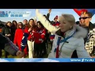 Ура! Олимпиада! Россия! Путин! Олимпиада! Пацреоты мы!